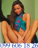 девушка Жанна из города Ужгород