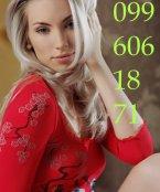 женщина Светлана из города Тернополь