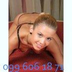 проститутки хмельницкий цены