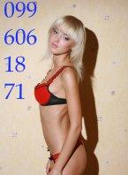 проститутка Надя из города Луганск