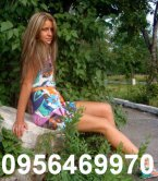 снять девушку в городе Полтава
