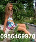 заказать девушку в городе Николаев