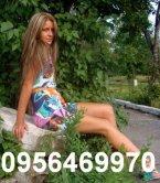 заказать путану в городе Чернигов