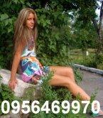 заказать ночную бабочку в городе Кировоград