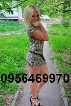 блядь Карина из города Полтава
