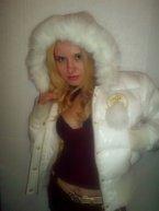 индивидуалка Алина из города Луганск