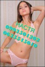 проститутки тернополя цены