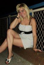 девочка Рената из города Полтава
