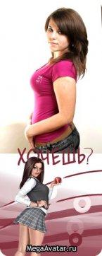 проститутка Алёна из города Кировоград