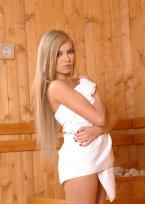 девочка Снежанна из города Донецк