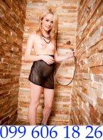 снять проститутку в городе Винница