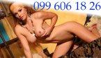 телефоны проституток кировограда