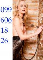 снять проститутку в городе Хмельницкий