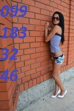 заказать девочку в городе Луганск