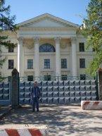 шалава Герман из города Донецк