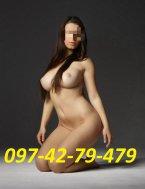 проститутка Инга из города Кривой Рог
