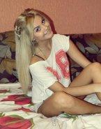 девушка полина из города Винница