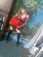 заказать девочку в городе Тернополь