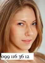 женщина Виктория из города Донецк