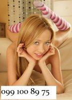 заказать девушку в городе Луганск