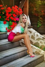 заказать блядь в городе Донецк
