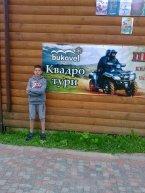 снять индивидуалку в городе Черновцы
