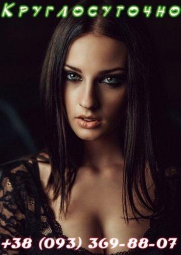 Проститутки Одессы - интим салоны, фото девушек, интим досуг в Одессе.