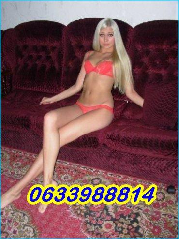 Фото дешевых проституток
