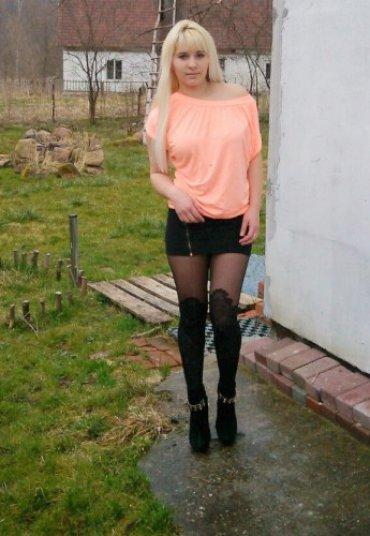 девушки индивидуалки украина