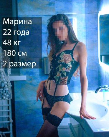 девочка Марина из города Харьков