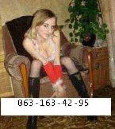 проститутки Украины.