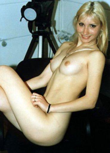 сландо кривой рог фото проституток