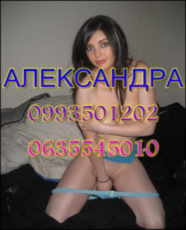 Без Регистрации Проститутки Назрани Номера Телефонов