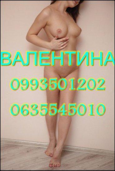 толстые проститутки запорожья