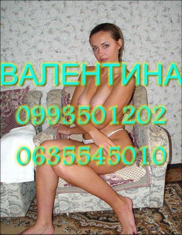 Дай проститутки телефон