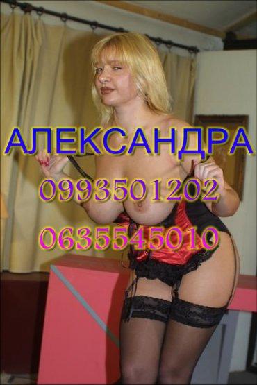 Шлюхи номера телефона московская область, шаловливые пальчики ног ласкают головку члена фото