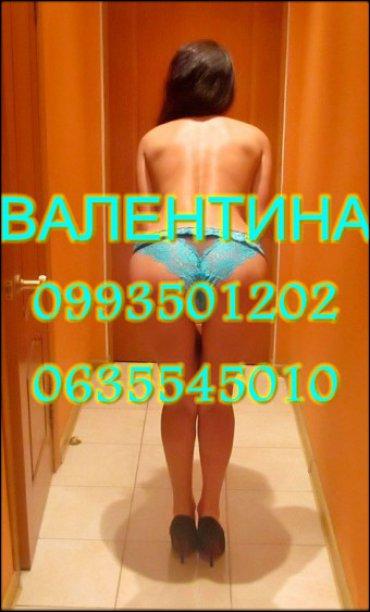 obyavleniya-intim-v-zaporozhe