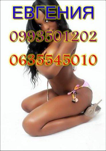 Кто виннице проституток в знает хороших