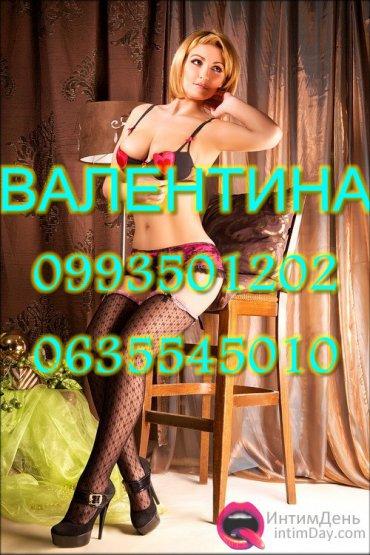 timati-i-sobchak-intim
