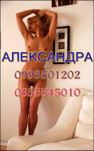 проститутки франковска не дорогой