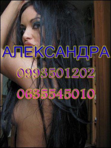 Отзывы о проститутах