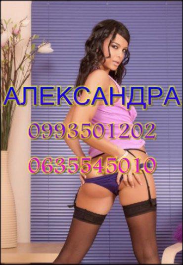 prostitutki-nedorogo-v-novosibirske