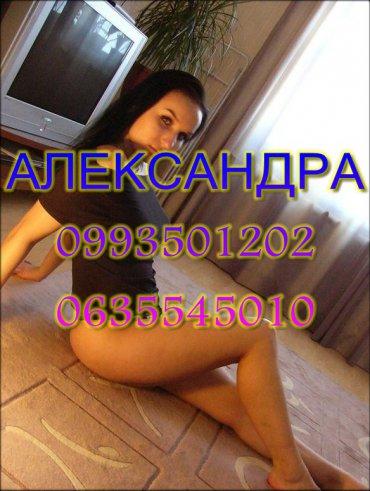 porno-foto-golih-devushek-s-mashinami
