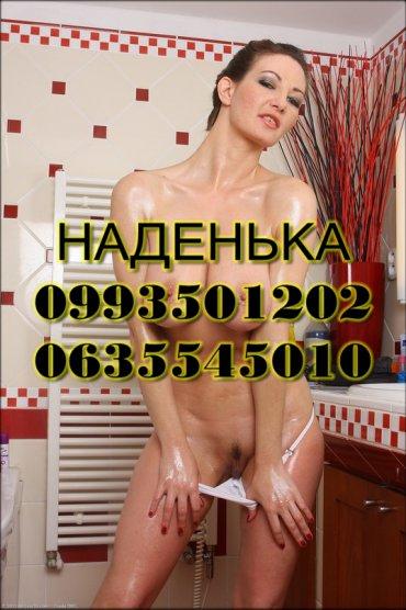 anketi-prostitutok-lvova