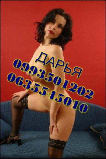 prostitutki-ukraina-g-sumi