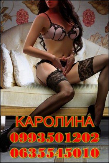 Проститутки в ужгороди