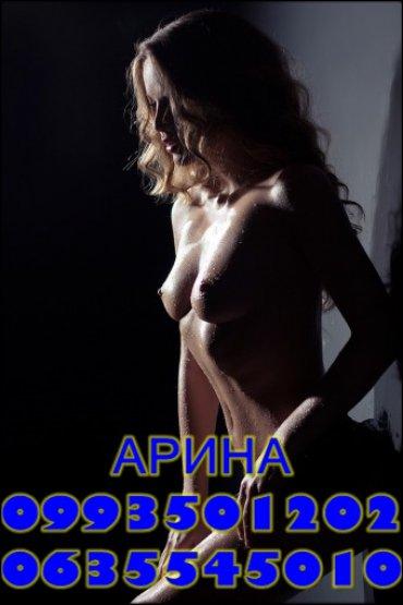 Проститутки полтавы круглосуточно