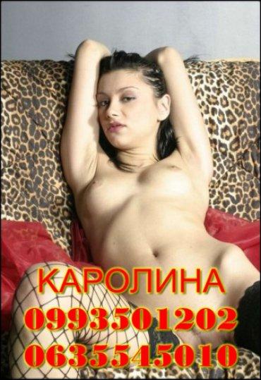 славянские проститутки украина