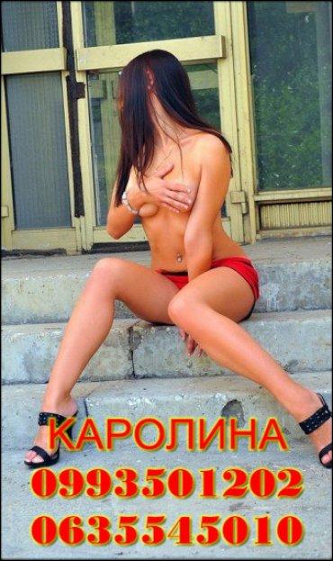 Телефоны Острогожских Проституток