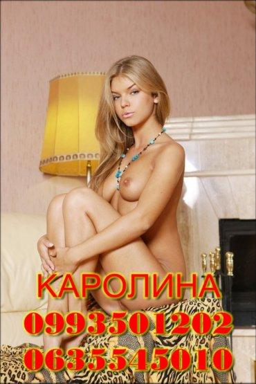 Дівчата Проституткі Ужгород